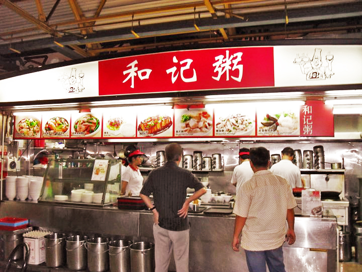 One of Singapores´s many foodstalls
